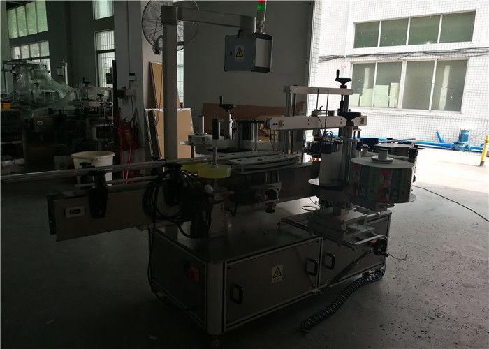 Stroj za etiketiranje dvostranih okruglih / kvadratnih / ravnih plastičnih boca