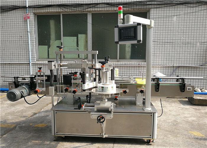 CE automatski stroj za etiketiranje naljepnica / stroj za etiketiranje osjetljiv na pritisak