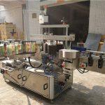 Stroj za etiketiranje ravnih boca 3048 mm x 1700 mm x 1600 mm