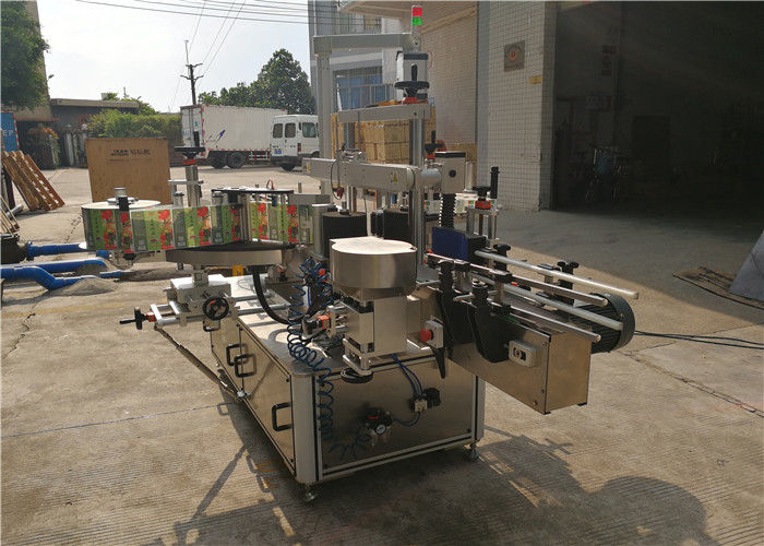 Kina CE dobavljač opreme za etiketiranje strojeva za označavanje ravnih boca