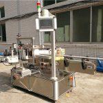 Stroj za etiketiranje dvostranih ravnih boca za prozirne naljepnice bez mjehurića