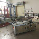 Potpuno automatski stroj za etiketiranje četvrtastih boca umotajte oko 3000-5000b / H