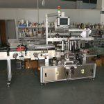 Samoljepljiva naljepnica Stroj za etiketiranje ravnih boca velike brzine 5000-1000B / H