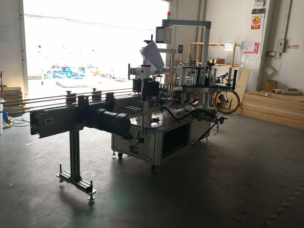 Stroj za etiketiranje osjetljiv na pritisak boce s jedne ili dvije strane