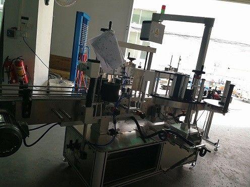 Dvostrani stroj za automatsko naljepljivanje naljepnica visoke preciznosti