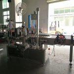 Potpuno automatska oprema za nanošenje samoljepljivih naljepnica, dvostrana