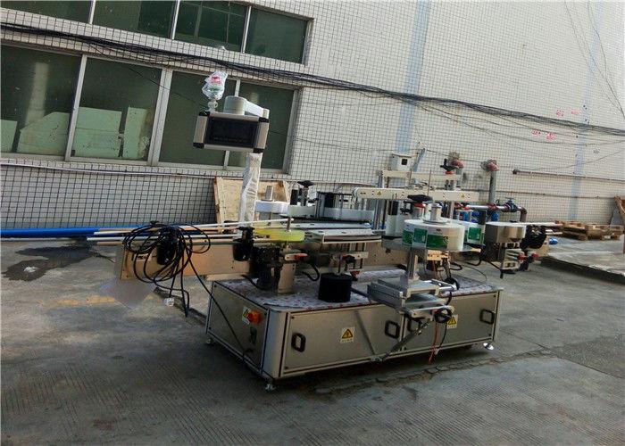 Automatski dvostrani stroj za etiketiranje staklenke s ravnim kvadratnim bocama