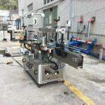 Stroj za nanošenje ljepljivih naljepnica za okrugli kvadratni konus s mineralnom vodom