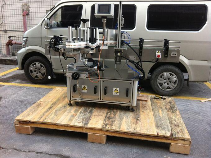 Potpuno automatski stroj za etiketiranje sprijeda i straga za okrugle staklenke za kućne ljubimce