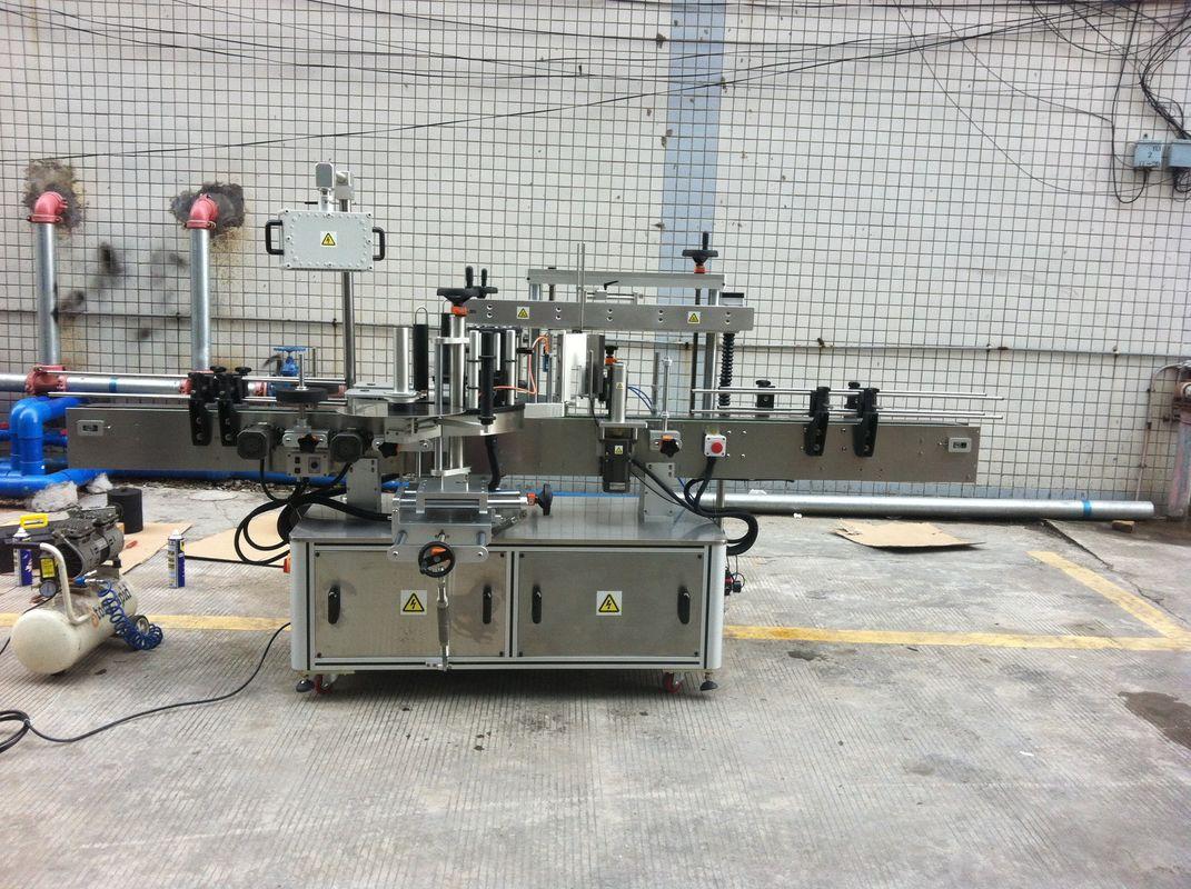 Stroj za etiketiranje plastičnih boca za opremu za etiketiranje boca vode