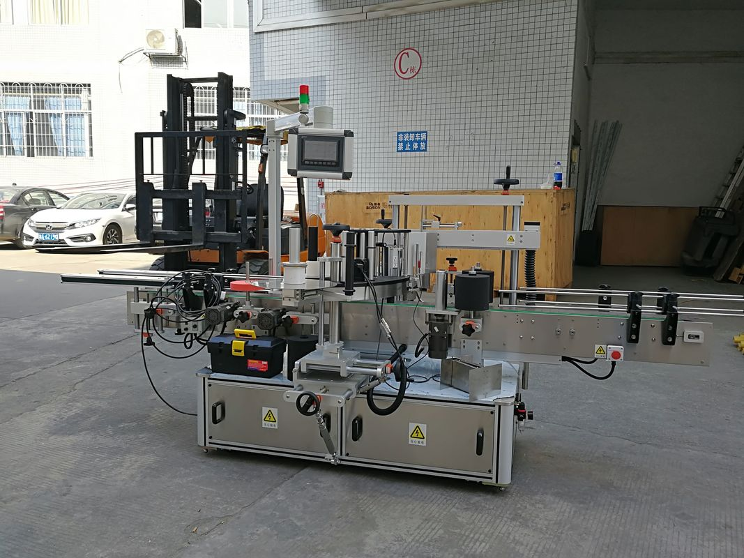 CE automatski stroj za etiketiranje naljepnica za brtvljenje kutova malih kartona