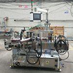 Visoko precizna automatska naljepnica, dvostrani stroj za etiketiranje ravnih boca