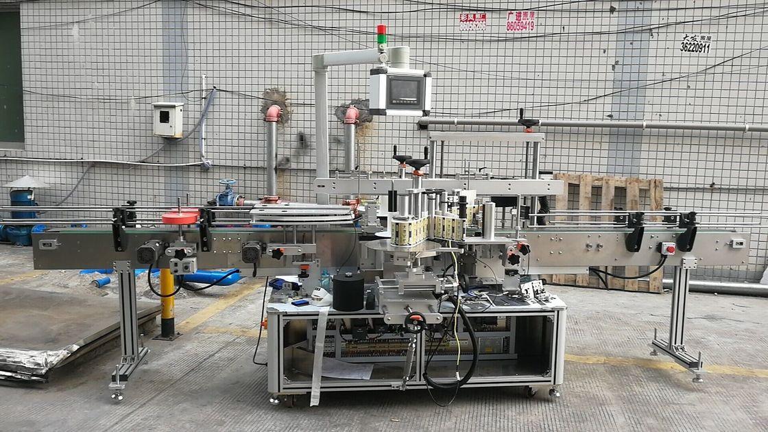 Automatski dvostrani stroj za etiketiranje četvrtastih boca