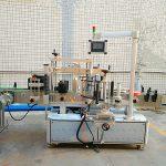 Jednostavni automatski stroj za etiketiranje prednjih i stražnjih dijelova s dvostranom stranom