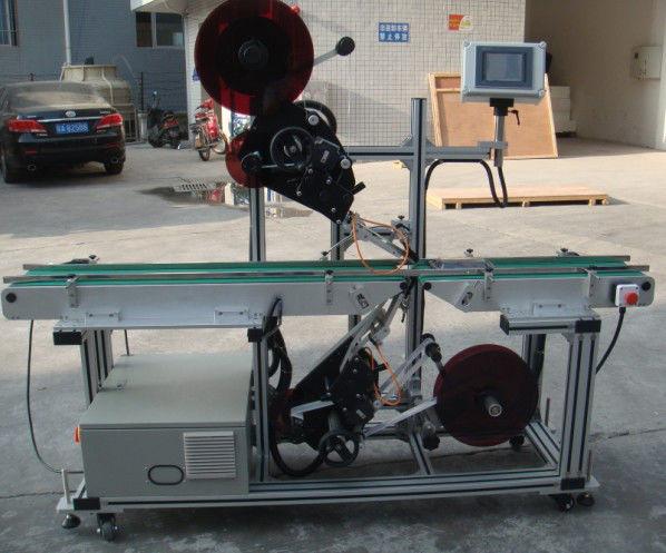 Stroj za vrhunsku etiketu visoke učinkovitosti s razdvojenim trakastim transporterom