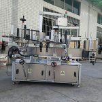 Automatski stroj za etiketiranje četverokutnih boca / sustav samoljepljivih etiketa